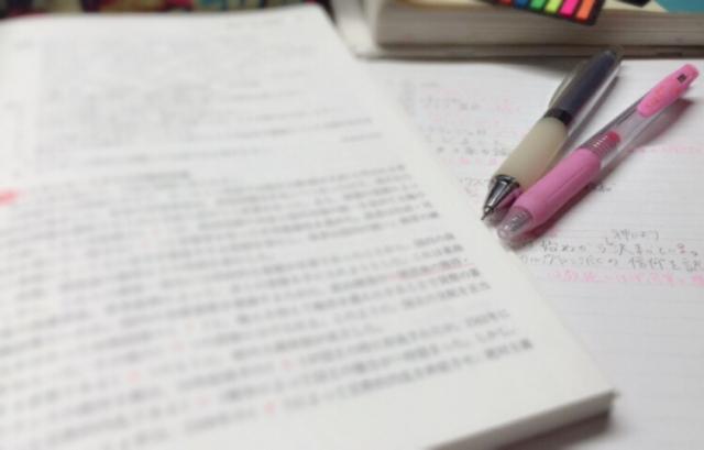 資格 勉強